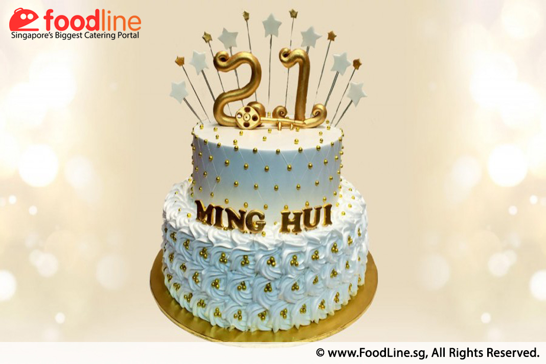 White And Gold Tier Cake ICake Creative