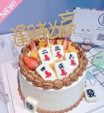 30 Off Money Drawing Cake Design F