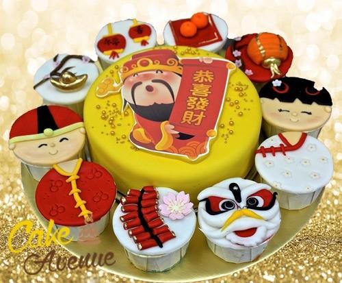CNY Cake and Cupcake Combo at $122 50 per Set | Cake