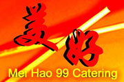 Buffet Catering:Mei Hao 99 Catering - SUPREME BUFFET
