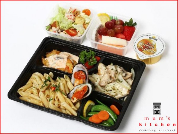 halal bento lunch box delivery singapore halal bento food delivery singapore 10 briyani bento. Black Bedroom Furniture Sets. Home Design Ideas