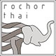 Catering Promotion:Rochor Thai