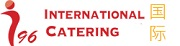 Buffet Catering:International Catering Pte Ltd - Mini Buffet C 8 Course