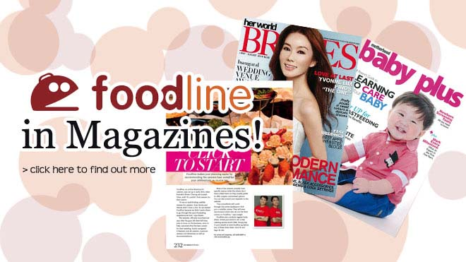 Media and Magazines Feature of FoodLine
