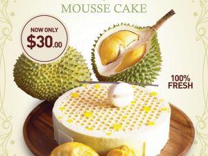 D24 Premium Durian Cake Best Seller
