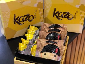 Gift Packages   Top 50 Cake Shops in Singapore