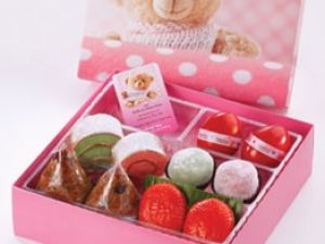 Gift packages top 50 cake shops in singapore joyous 01 negle Choice Image